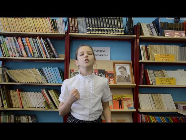 Изображение предпросмотра прочтения – АленаИльина читает произведение «Послушайте! (Послушайте! Ведь, если звезды зажигают…)» В.В.Маяковского