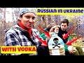 Как пить русский бейлис в Украине. Киев-Алкозамес