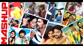 Romantic Mashup   Sandalwood   Valentine's Day Special   Sound of Love