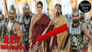[EWW] BAHUBALI FULL MOVIE (227) MISTAKES BAHUBALI (HUGE MISTAKES) PRABHAS MOVIE