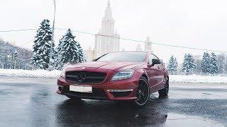 750 лс или обзор Mercedes CLS 63 Amg 2013