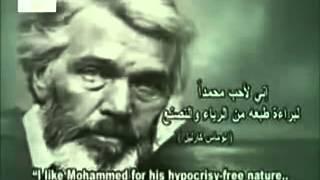 الرسول محمد عليه الصلاة والسلام