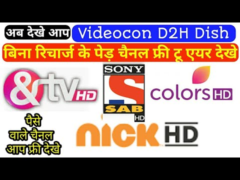 How To Recharge Without Videocon D2H Dish Tree Channel Free To Air