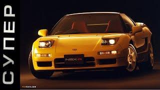 Суперкары 90-х, которые надо знать! Самый быстрый автомобиль, разгон до 100 и другое
