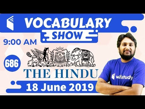 8:45 AM - Daily The Hindu Vocabulary with Tricks (18 June, 2019) | Day #686