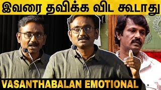 Cheran யை புகழ்ந்து தள்ளிய Director Vasanthabalan |  Rajavukku Check Audio Launch