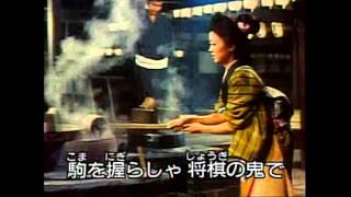 王将・夫婦駒- 石原裕次郎(いしはらゆうじろう) 王將夫婦行棋 1965年5...