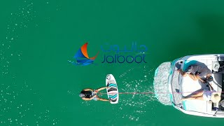 Wakesurfing at Jalboot Water S…
