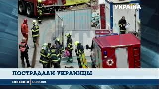 Трое украинских заробитчан-строителей пострадали в Чехии