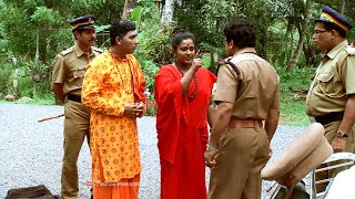 Marimayam | Ep 195 -  The real magic of black magic | Mazhavil Manorama