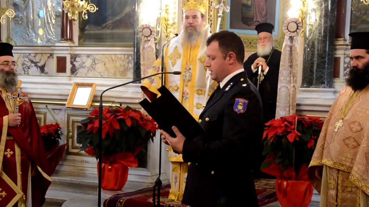 Τους προστάτες του τίμησε το Πυροσβεστικό Σώμα στην Τρίπολη
