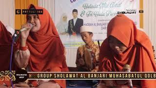 muhasabatul qolbi ya sayyida walimatul ursy live bangkalan madura 2017