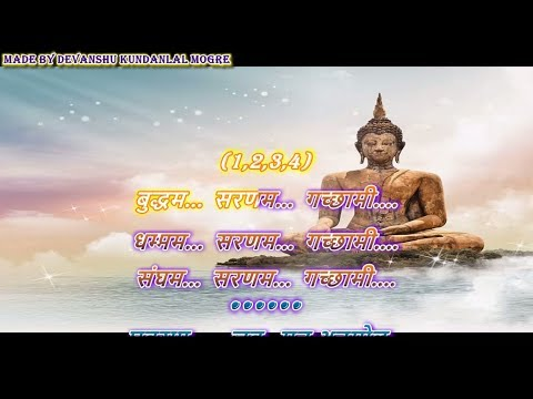 Ghabraye Jab Man Anmol Karaoke With Chorus In Hindi Scrolling Lyrics - Angulimaal (1960) - Manna dey