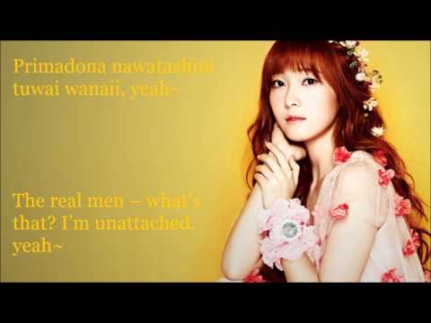My Oh My by Girls' Generation (少女時代) (MALE VERSION with Lyrics)