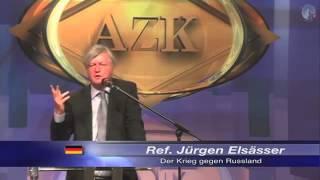 AZK 10 Война против России перевод с немецкого  Klagemauer TV RUS