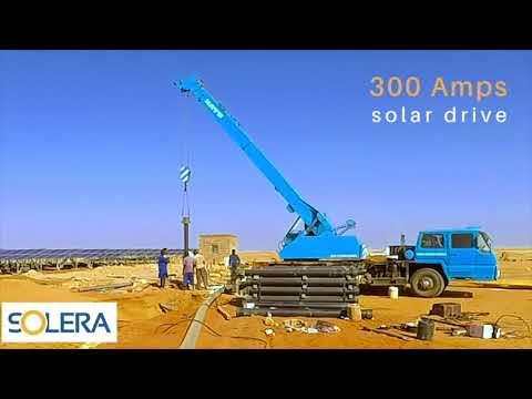 Solera   Shendi project  Sudan