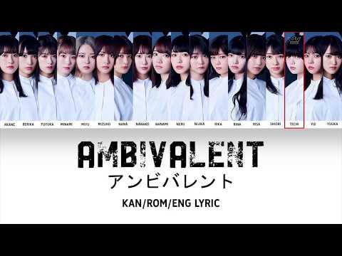 Ambivalent (Keyakizaka46) - KAN/ROM/ENG Lyric