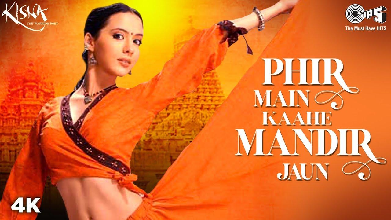Phir Main Kaahe Mandir Jaun | Sukhwinder Singh | Vivek Oberoi | Isha Sharvani | Kisna Movie Songs