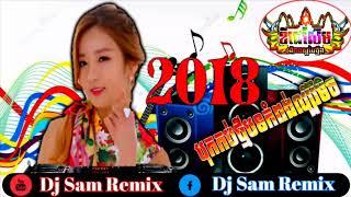 Khmer6.mix ,បែកស្លុយ, 2017,18, Dj Sam Remix