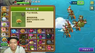 ✔️ Hot New Plants vs Zombies 2 hnt chơi game pvz 2 lồng tiếng vui nhộn funny gameplay #171