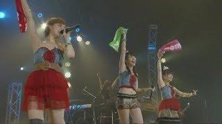 Buono!(嗣永桃子/夏焼雅/鈴木愛理) DVD MAGAZINE Vol.13 Buono! DVD MAG...