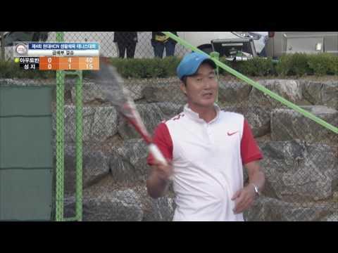 HCN스포츠_제4회 현대HCN생활체육 테니스대회 금배부 결승전