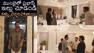 MIND BLOCKING VIDEO: Darling Prabhas House In Mumbai | News Buzz
