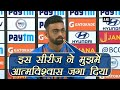 India s Sri Lanka 3rd T20: Jaydev Unadkat says this series has filled me confidence | वनइंडिया हिंदी