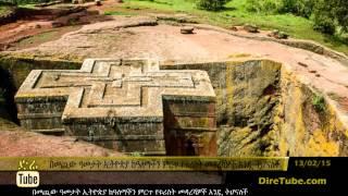 DireTube News - Ethiopia tipped for tourism surge