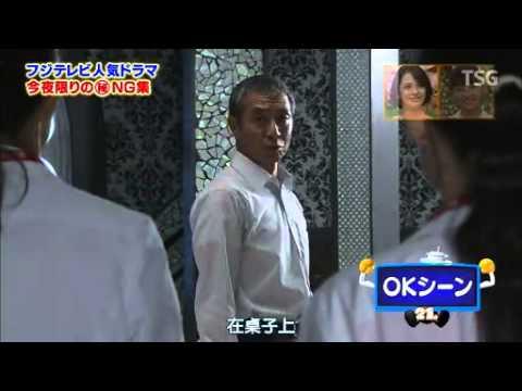 仲村トオル x 伊東美咲【海貓】   Doovi