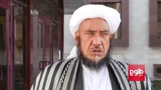 Badghis Women In Kabul To Seek Justice / عدالت خواهی بانوان بادغیسی از دولت