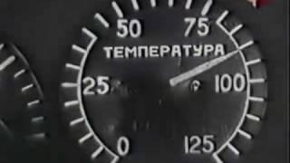 Керівництво фільм Політ Яковлєв (російська). Частина 2 з 2.