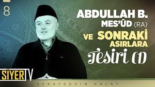 Abdullah b. Mes'ûd (ra) ve Sonraki Asırlara Tesiri | Şerafeddin Kalay (8. Ders)