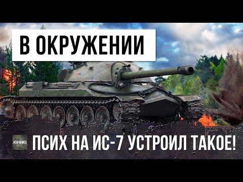 world of tanks фото шоу