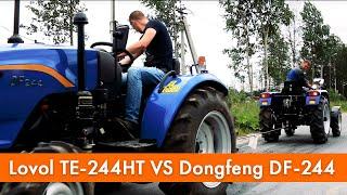 Lovol TE-244HT VS Dongfeng DF-244