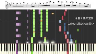 Sheet music/楽譜 (melody and chorus only): http://www.mediafire.com...