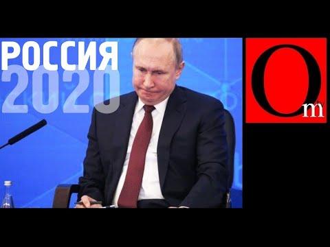 Прекрасная Россия будущего: какой должна была стать страна к 2020 году