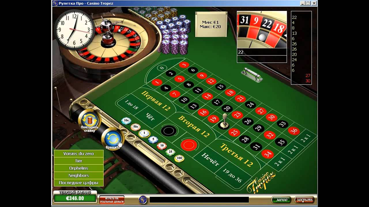 Best roulette strategy casino red flush casino group