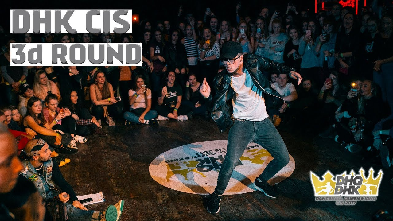 Download DANCEHALL QUEEN & KING CIS 2017  DHK - 3rd round - DHK AMI