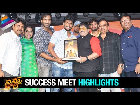 Ninnu Kori Movie Success Meet Highlights | Nani | Aadhi | Nivetha Thomas | Telugu Filmnagar