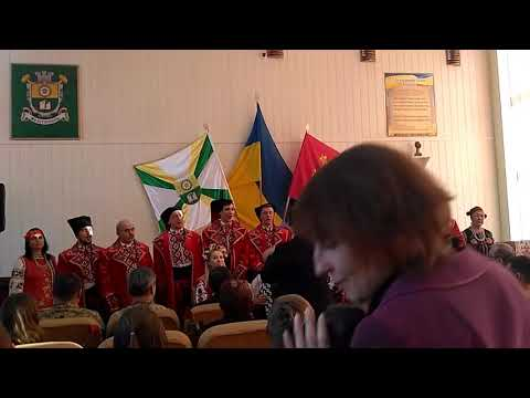 Наш Город Мелитополь: День соборности концерт 2