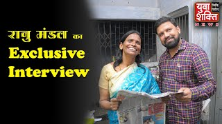 Ranu Mondal  Exclusive Live Interview || Now Bollywood celebrities Ranaghat station singer