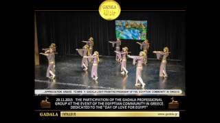 EN//FOTOALBUM 29.11.2015 GADALA SEMINARIOS Schule Orientale belly Dance Lessons | Danza School