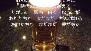 一杯のビール
