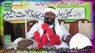 Download lagu Umar farooq rajanpuri