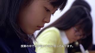 Z会が首都圏・関西圏を中心に展開している高校受験をする中学生を対象...