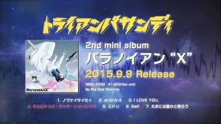 "2nd mini album 『パラノイアン""X""』 2015.09.09 RELEASE 1. ノウナイサ..."