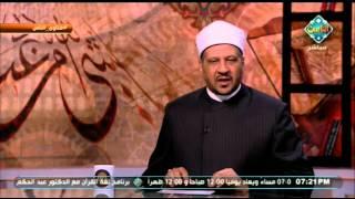 فيديو| متى يسقط الدين عن الميت؟