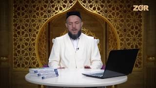 Zikr ahlidan so'rang (06.06.2018)