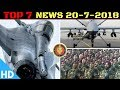 Indian Defence Updates : MMRCA Trials,Special Forces Upgrade,Guardian India,1st Tracking Ship